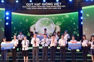 Trao học bổng Quỹ Hạt giống Việt cho học sinh đồng bằng sông Cửu Long