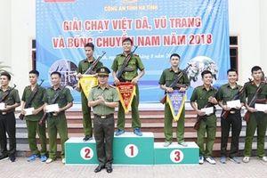 Hấp dẫn hội thao Công an Hà Tĩnh năm 2018
