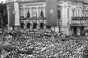 Sức mạnh đại đoàn kết dân tộc - Cội nguồn thắng lợi của Cách mạng Tháng Tám năm 1945