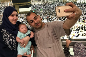 Saudi Arabia: Cận cảnh Lễ hành hương Hajj 2018
