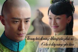 Clip: Hoằng Lịch (Hoắc Kiến Hoa) thề non hẹn biển với Thanh Anh (Châu Tấn) trong tập 2 'Hậu cung Như Ý truyện'