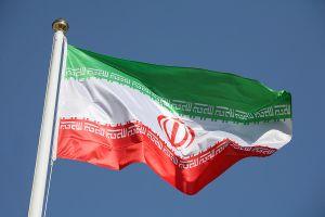Mỹ truy tố hai người đàn ông bị cáo buộc là gián điệp của Iran
