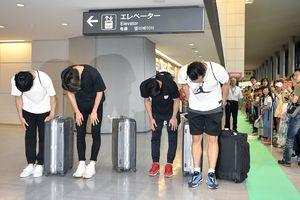 ASIAD 18: 4 tuyển thủ bóng rổ Nhật Bản bị trục xuất về nước vì mua dâm