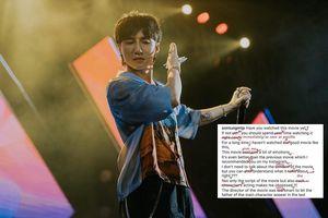 Dân mạng 'bóc phốt' status viết bằng tiếng Anh của Sơn Tùng M-TP be bét lỗi chính tả