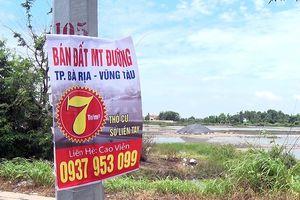 Xử lý lãnh đạo huyện, thành phố để người dân phân lô bán đất nền