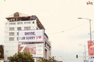 Chiếm dụng 300 biển quảng cáo để xin lỗi bạn gái