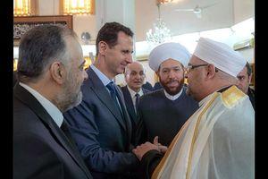 Hoạt động của vợ chồng Tổng thống Syria Assad trong kỳ lễ Eid ad-Adha