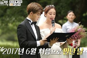 Đám cưới lãng mạn của sao Hàn với chồng trẻ kém 18 tuổi