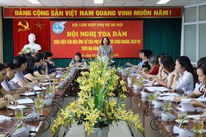 Tọa đàm văn hóa ứng xử của phụ nữ khu vực kinh doanh, dịch vụ