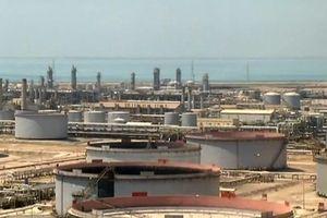 Công ty dầu mỏ lớn nhất thế giới Saudi Aramco hủy kế hoạch IPO