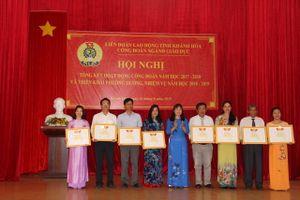 Khánh Hòa đẩy mạnh thi đua và xây dựng các tổ chức Công đoàn