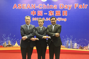 Việt Nam tham gia Hội chợ các nước ASEAN - Trung Quốc