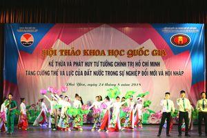 Hội thảo Khoa học quốc gia về tư tưởng Hồ Chí Minh