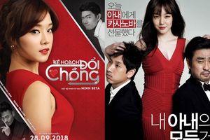 Hoàng Yến Chibi liệu có vượt qua vai diễn của 'ảnh hậu' Im Soo Jung trong 'Kế hoạch đổi chồng'?