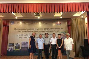 Ra mắt các tác phẩm văn học Nga tại Việt Nam