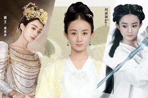 Triệu Lệ Dĩnh được mệnh danh 'Nữ hoàng rating' thế nhưng tại sao không có đạo diễn lớn mời đóng phim điện ảnh?