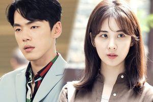 Kim Jung Hyun rút khỏi phim 'Time' vì bệnh nặng - Seohyun sẽ xoay sở thế nào khi không có nam chính?
