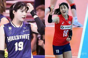 Ngắm nhan sắc của 'thiên thần' bóng chuyền Hàn Quốc