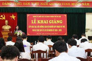 Hà Nội: Khai giảng lớp đào tạo cán bộ nguồn cấp ủy cơ sở
