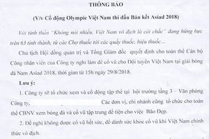 Công ty cho người lao động nghỉ để cổ vũ U23 Việt Nam đấu với U23 Hàn Quốc