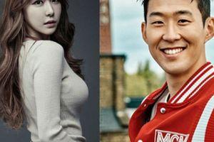 Tình trường với các mỹ nhân của 'át chủ bài' tuyển Hàn Quốc Son Heung Min