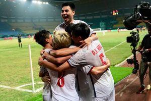 Đội hình ra sân chính thức của Olympic Việt Nam trong trận bán kết ASIAD 2018