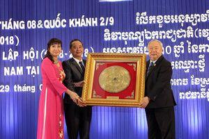 Ra mắt Hội Khmer - Việt Nam tại Campuchia