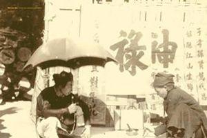 Triển lãm 'Hoài niệm Hà Nội phố' bắt đầu từ ngày 6-9