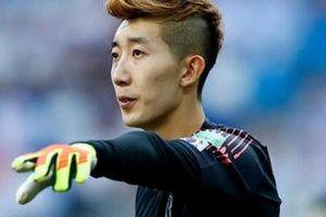 Thủ môn Hàn Quốc nói gì với bàn thắng của Minh Vương?