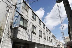 5 bệnh nhân chết vì điều hòa trong bệnh viện hỏng