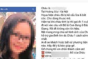 Không có chuyện nữ sinh ở Hoàng Mai bị bắt cóc