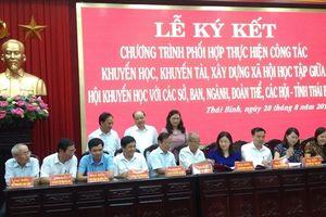 LĐLĐ tỉnh Thái Bình kí kết phối hợp thực hiện công tác khuyến học