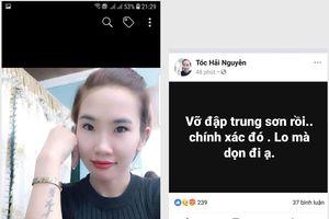 Điều tra đối tượng tung tin vỡ đập thủy điện ở Thanh Hóa