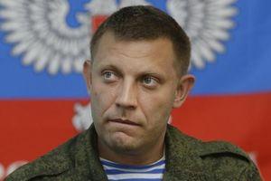 Lãnh đạo phe ly khai ở miền Đông Ukraine thiệt mạng vì bom