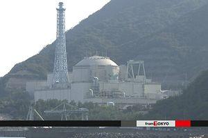 Nhật di dời nguyên liệu hạt nhân tại lò phản ứng Monju