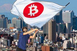 Nhật Bản sử dụng phần mềm mới để theo dõi giao dịch tiền số