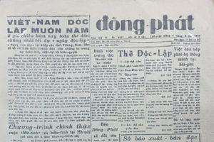 Số báo đặc biệt xuất bản trong 'Ngày Độc lập đầu tiên'