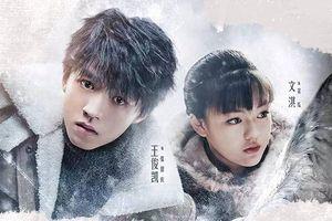 'Thiên khanh ưng liệp' của Vương Tuấn Khải ngập tràn những đánh giá tích cực 4-5 sao trên Douban