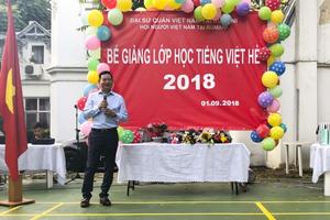 Bế giảng lớp tiếng Việt - Hè 2018 tại Romania