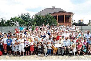 Gia đình đông nhất thế giới