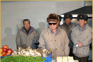 Lý do cựu Bộ trưởng Triều Tiên nằm trong 'danh sách đen' của Mỹ qua đời?