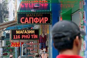 Kiến nghị chấn chỉnh hiện tượng nhà hàng, khách sạn chỉ ghi tên bằng tiếng nước ngoài