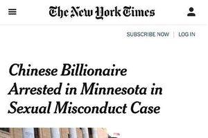 Tỷ phú thương mại điện tử Trung Quốc Lưu Cường Đông bị bắt tại Mỹ vì xâm hại tình dục?
