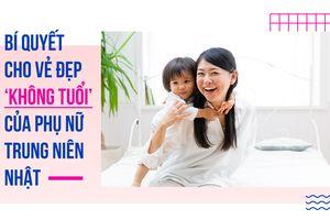 Bí quyết cho vẻ đẹp 'không tuổi' của phụ nữ trung niên Nhật