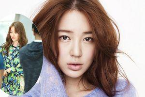 'Thái tử phi' Yoon Eun Hye tái xuất phim trường 'Love Watch' sau 5 năm vắng bóng