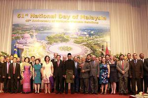 Đưa quan hệ đối tác chiến lược Việt Nam - Malaysia tiếp tục phát triển mạnh mẽ