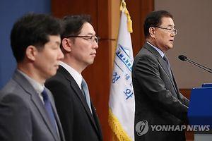 Triều Tiên muốn đặc phái viên Hàn Quốc chuyển thông điệp tới Mỹ