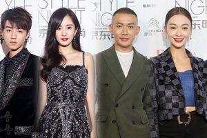 Dàn sao 'Diên Hi công lược', Vương Tuấn Khải và Dương Mịch tỏa sáng tại sự kiện kỉ niệm 30 năm Elle