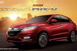 Thị trường sắp có 5 mẫu xe mới của Honda, Toyota, Nissan