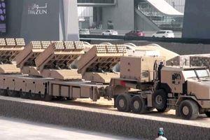 Thổ chế tạo cho UAE pháo phản lực phóng loạt khủng khiếp